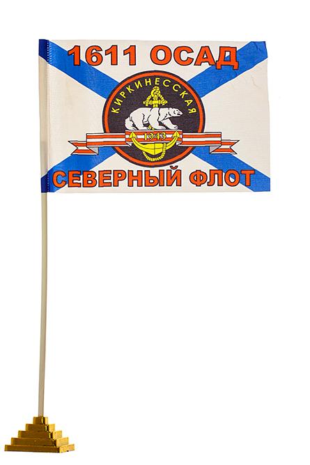 Настольный флажок 1611-го отдельного самоходного артиллерийского дивизиона МП СФ