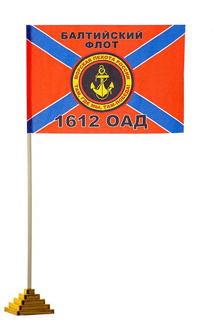 Настольный флажок 1612-го отдельного артиллерийского дивизиона МП БФ