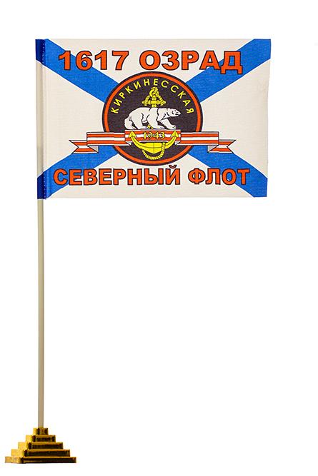 Настольный флажок 1617-го отдельного зенитно-ракетного дивизиона МП СФ