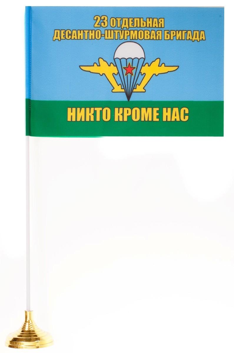 Настольный флажок 23 ОДШБр ВДВ