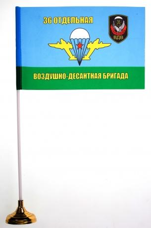 Настольный флажок «36 ОВДБр ВДВ»