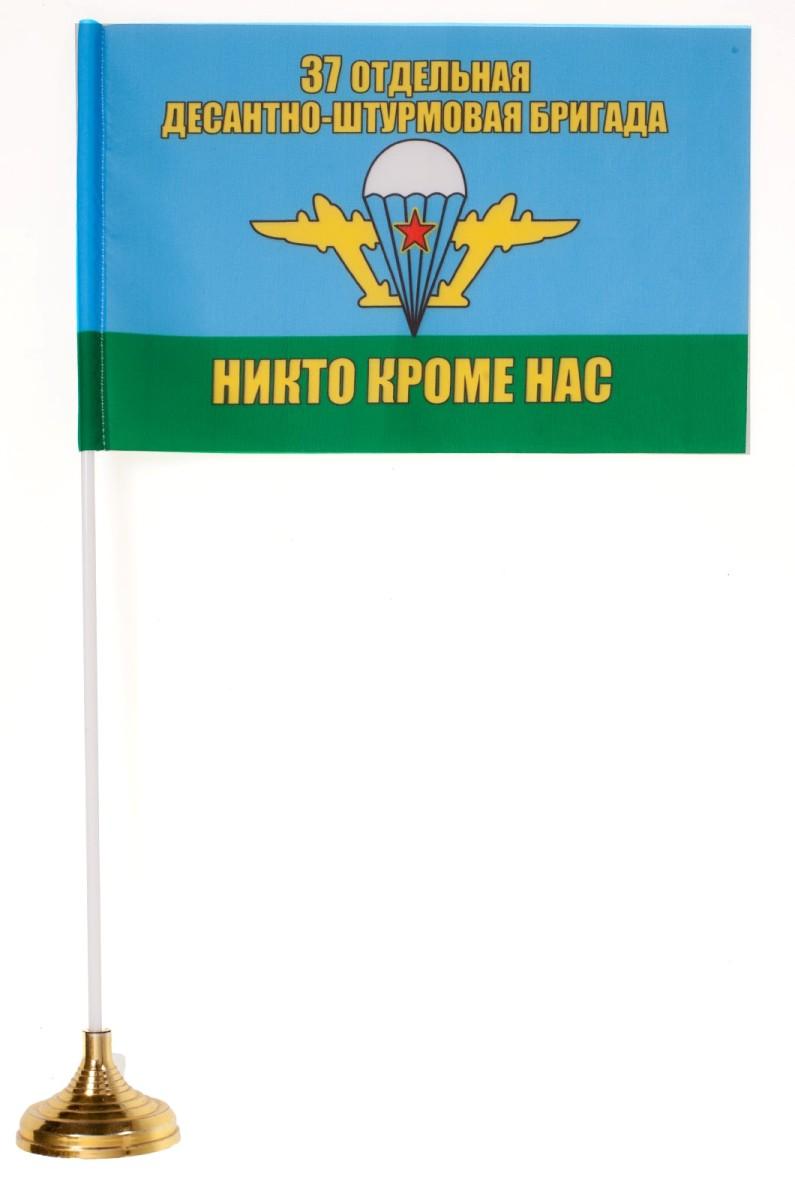 Настольный флажок 37-ой ОДШБр ВДВ