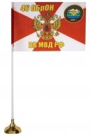 Настольный флажок 46-й отдельной бригады ВВ МВД
