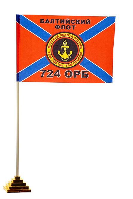 Настольный флажок 724-го отдельного разведывательного батальона МП БФ