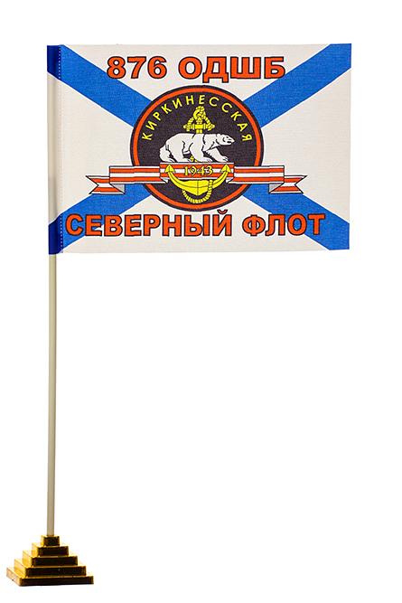 Настольный флажок 876-го отдельного десантно-штурмового батальона МП СФ