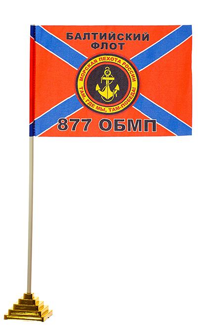 Настольный флажок 877-го батальона Морской пехоты