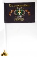 Флажок 9-ой артиллерийской бригады РВиА