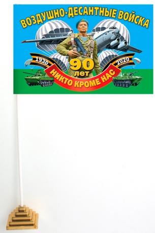 Настольный флажок 90 лет ВДВ с девизом