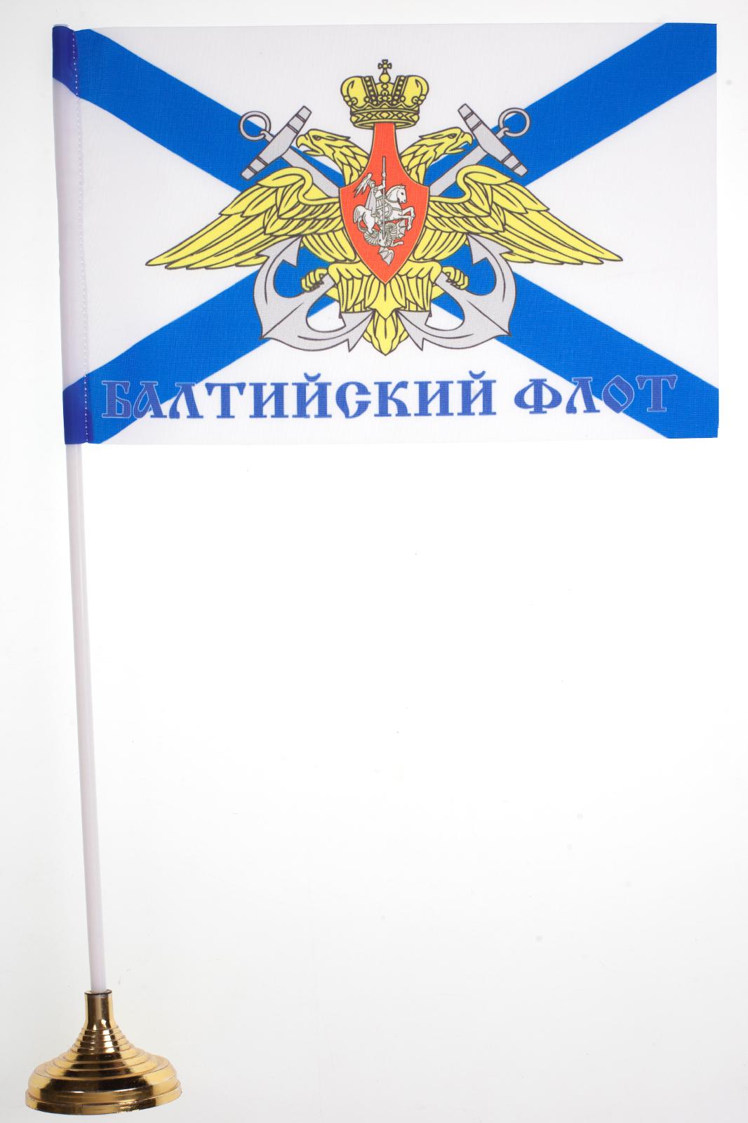 Настольный флажок «Балтийский флот»