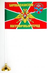Двухсторонний флаг «Биробиджанский пограничный отряд»