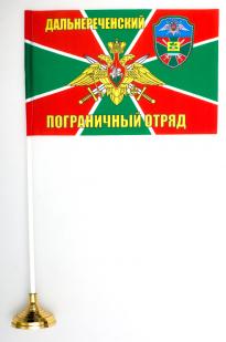 Двухсторонний флаг «Дальнереченский пограничный отряд»