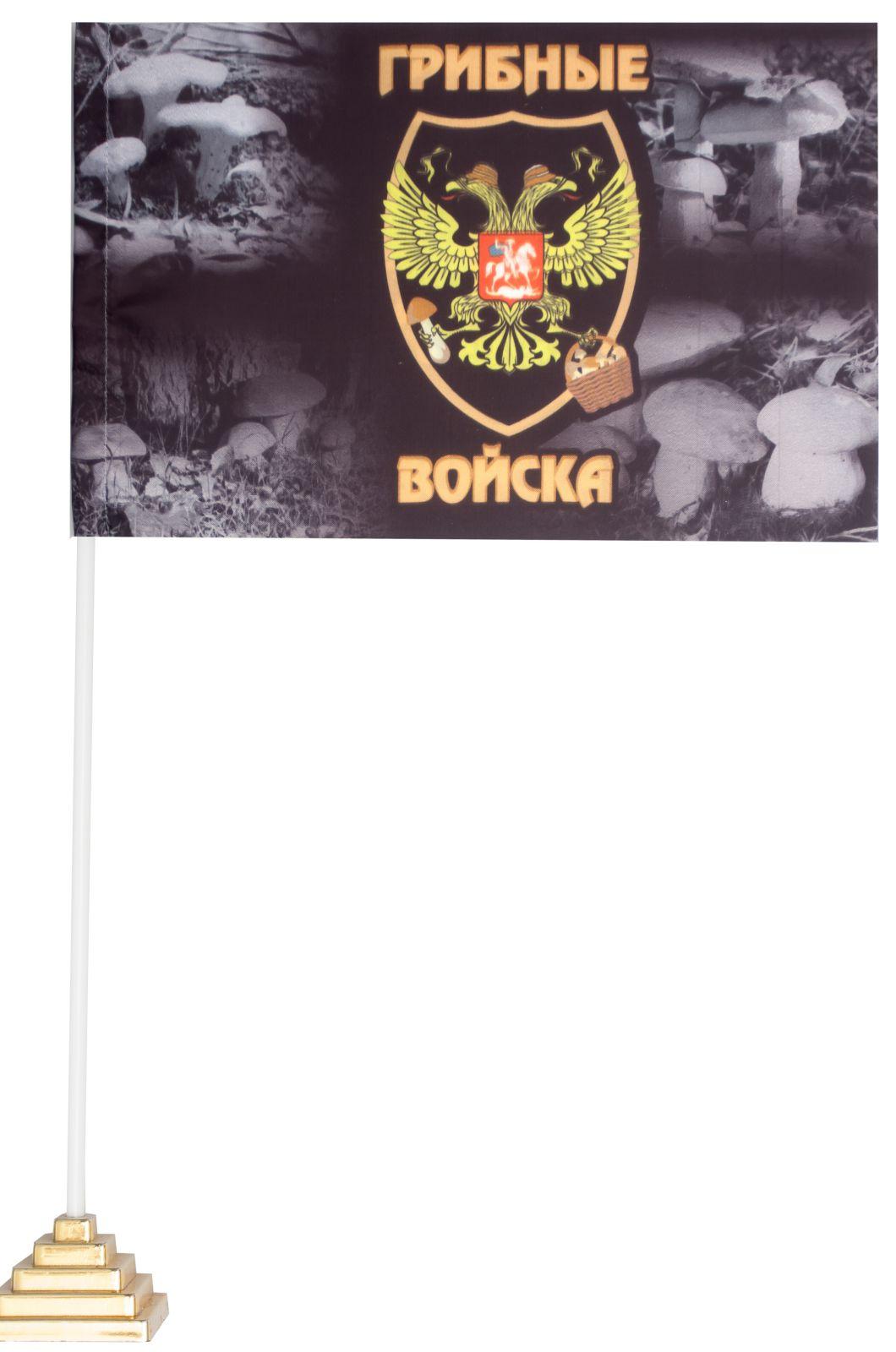 """Настольный флажок """"Грибные войска"""""""