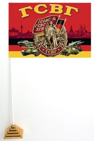 Настольный флажок Группа Советских войск в Германии