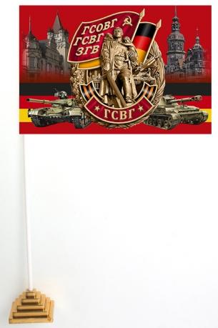 Настольный флажок ГСВГ