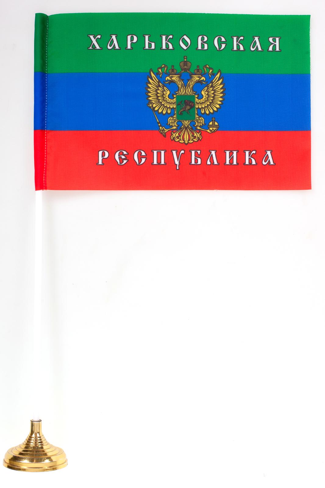 Настольный флажок «Харьковская Республика»