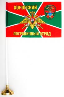 Двухсторонний флаг «Хорогский пограничный отряд»