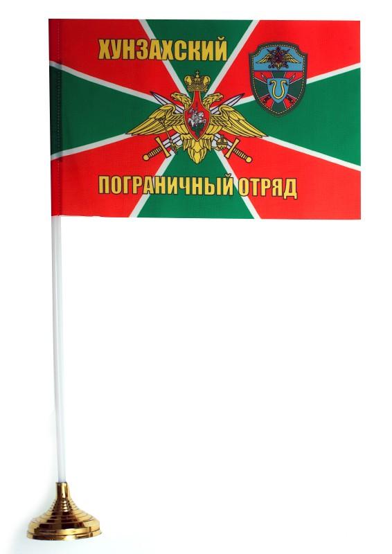 Настольный флажок «Хунзахский погранотряд»