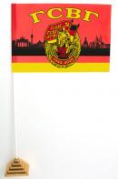 Настольный флажок к 75-летию ГСВГ