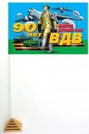 Настольный флажок к 90-летнему юбилею десантных войск
