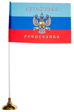 Маленький флаг ЛНР