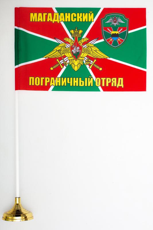 Настольный флажок «Магаданский погранотряд»