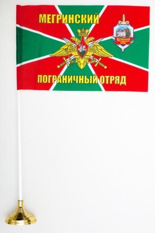 Настольный флажок «Мегринский погранотряд»