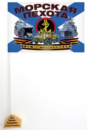 Настольный флажок морской пехоты