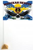 Настольный флажок морской пехоты России