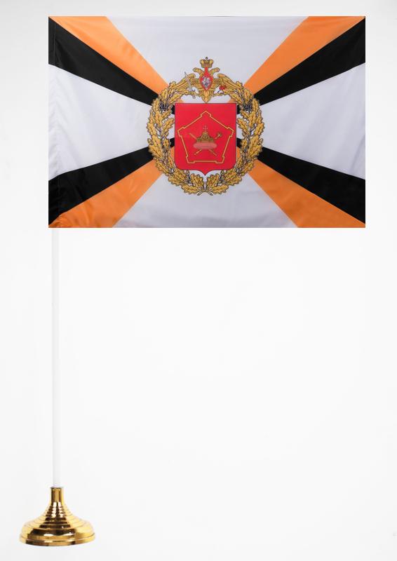 Настольный флажок Московского военного округа