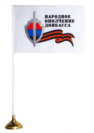 Настольный флажок «Народное Ополчение Донбасса»