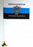 Флажок Николаевской Республики