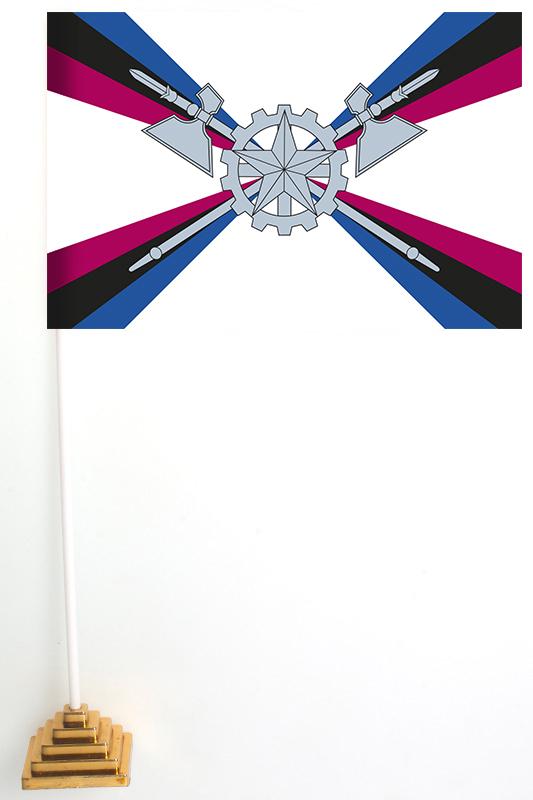 Настольный флажок Органов военного управления, соединений, воинских частей и организаций МТО ВС РФ