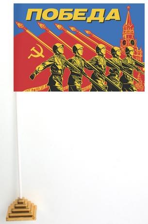 Настольный флажок Победа