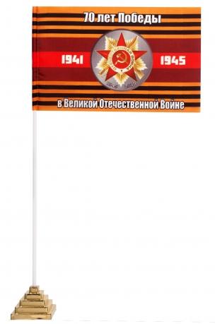 Настольный флажок Победы в ВОВ