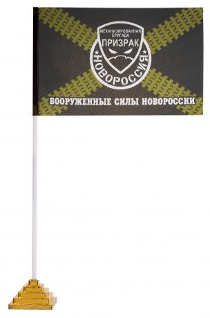 """Настольный флажок полевой бригады """"Призрак"""""""
