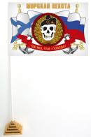 Настольный флажок с черепом Морская пехота