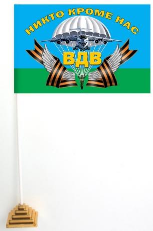 Настольный флажок с девизом воздушно-десантных войск