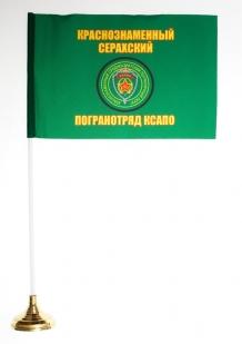 Двухсторонний флаг «Серахский Краснознаменный пограничный отряд»