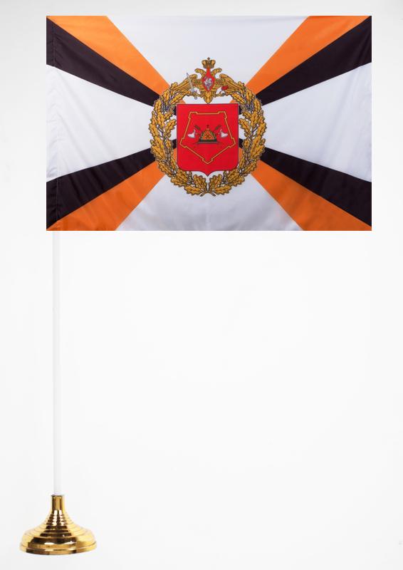 Настольный флажок Сибирского военного округа