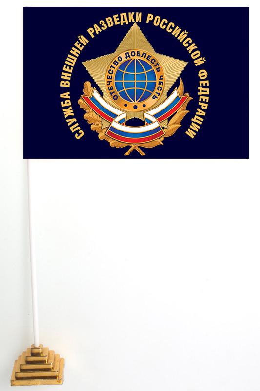 Настольный флажок службы внешней разведки России