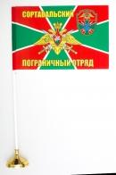Флажок «Сортавальский ПогО»