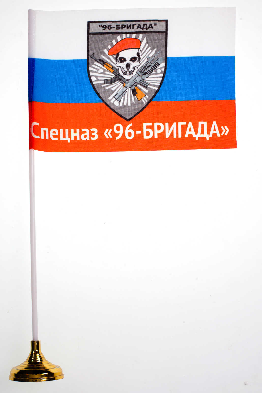 Настольный флажок Спецназ «96-БРИГАДА»
