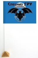 Настольный флажок спецназа ГРУ