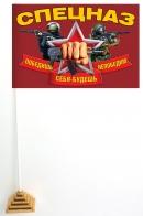Настольный флажок спецназа