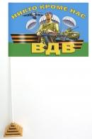 Настольный флажок ВДВ на подставке