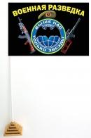 Настольный флажок военной разведки