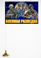 """Настольный флажок """"Военные разведчики России"""""""