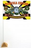 Настольный флажок войск связи