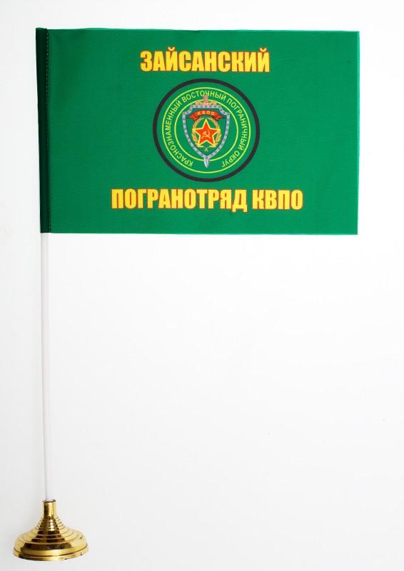 Двухсторонний флаг Зайсанского пограничного отряда