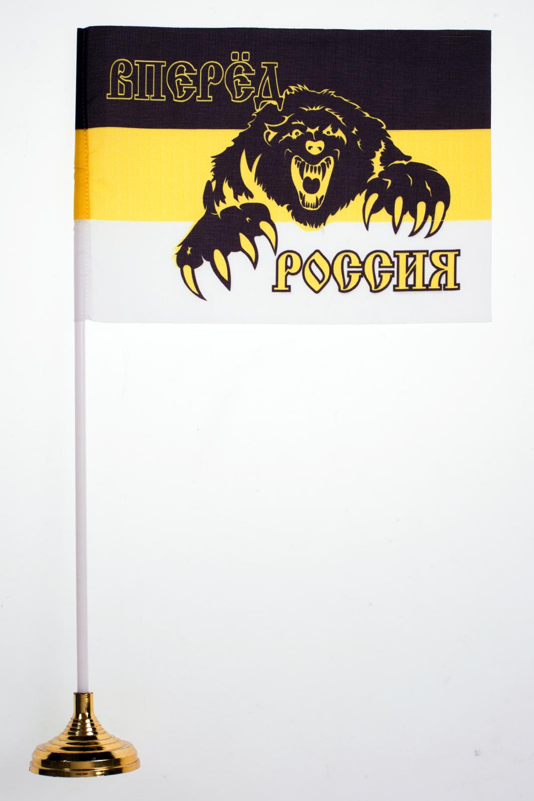 Настольный имперский флажок «Вперёд Россия!»